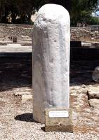 Saint Paul's Pillar in Paphos, Cyprus