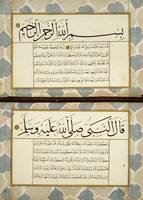An Album of Ottoman Calligraphy, signed by Mehmed