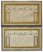 An illuminated calligraphic muraqqa' with two pane