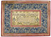 An illuminated calligraphic panel (qit'a), signed