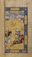 AN ILLUSTRATED AND ILLUMINATED PERSIAN MANUSCRIPT