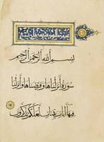 An illuminated Qur'an juz' (XVIII), Egypt or Syria