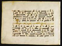 An illuminated Quran leaf on vellum, North Africa