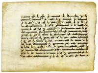 An illuminated Qur'an leaf on vellum, North Africa