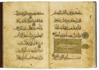 An illuminated Qur'an seventh (subu' IV),  Egypt o
