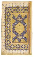 An illuminated frontispiece from a manuscript of F