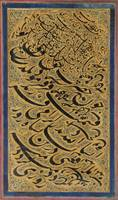 CALLIGRAPHIC ALBUM PAGE (SIYAH MASHQ), ONE BY FATH