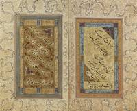 CALLIGRAPHIC ALBUM PAGES BY MIR EMAD AL-HASSANI AN