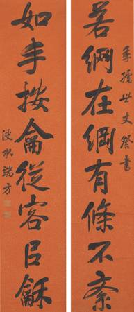 Duan Fang 1861-1911 CALLIGRAPHY COUPLET IN RUNNING