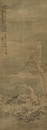 Huang Shen (1687-After 1770) FAREWELL UNDER THE SN