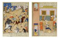 leaves from a manuscript of Firdausi's Shahnameh,