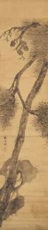 Qian Daxin 1728-1804 PINE AND ROCKS
