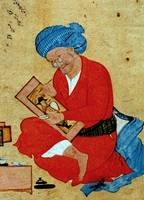 Mu'in. Portrait of Riza-i-Abbasi. 1673.