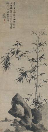 Wen Zhengming 1470-1559 ROCKS AND BAMBOO