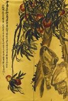 Wu Changshuo 1844-1927 LONGEVITY PEACH