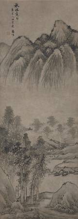 Zhang Xueceng (17th Century) SCHOLAR IN AN AUTUMN