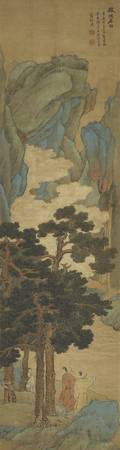 Zhang Yin 1761-1829 LANDSCAPE AFTER SHEN ZHOU