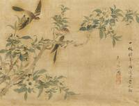 Zhang Yipeng, . Qing dynasty A pair of birds by a