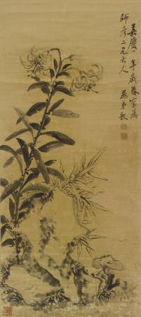 Zhang Yu 1734-1803 LILY BLOSSOM