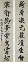 Zheng Xiaoxu 1860-1938 CALLIGRAPHY COUPLET IN RUNN