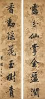 Wang Wenzhi 1730-1802 CALLIGRAPHY COUPLET IN RUNNI