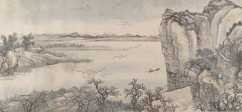 Landscape in the Style of Juran and Yan Wengui , W