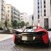 Downtown Beirut, McLaren
