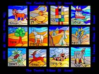 TJ_Twelve-Tribes-of-Israel_New
