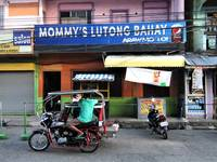 Store fronts in Lemery, Batangas, Philippines