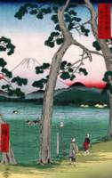 Utagawa Hiroshige Fuji on the Left of Tokaido Road