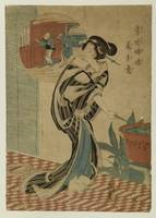 Japanese Art Framed Print