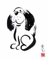 Chinese Zodiac For Year Of The Dog