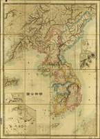 Chōsen Zenzu, Map of Korea (1875)