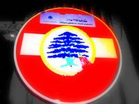 KEEP OUT OF LEBANON ! (2)