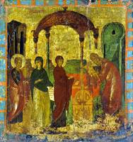 Byzantine The Presentation in the Temple
