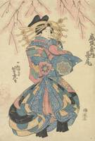 The Courtesan Nagao of the Owariya House Edo, 1840