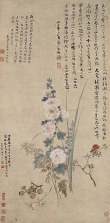 Zou Yigui 1686-1772 FLOWERS, FRUITS AND GARLIC