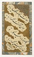 Muhammad Rafi`. Album Folio with Calligraphy, 17th