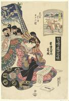 Courtesan Katsuragi from the Sugata Ebiya house, c