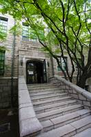 Ewha Womans University - stairway