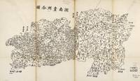 Hunan and Guizhou Sheng, China Map (1864)