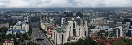 Almaty Skyline Panoramic