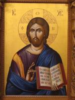Icon of Christ, Romanian Orthodox Church in Jerich