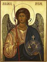 Arch Angel Michael Icon 1762