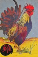 1981Year of the Rooster (2)