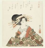 A courtesan, Keisai Requirements, c. 1810 - 1820