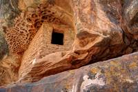 Honey Comb Granary - Anasazi Ruin - Utah