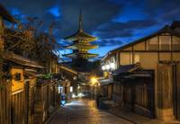Kyoto Hokanji Temple at Night