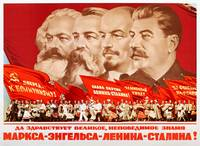 Marx, Engels, Lenin and Stalin, 1953 Propaganda