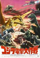 Destroy All Monsters 001